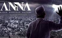Anna: My biopic will have a message and inspire people, says Anna Hazare at poster launch