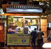 Govt to milk Aarey to help farmers sell fruits & vegetables