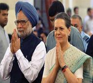 UPA releases TV commercial on communal harmony