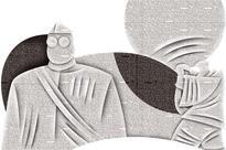 Subhas Chandra Bose: the leading nationalist
