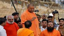 UP CM Yogi Adityanath leaves for Mauritius on November 1 to woo investors