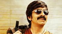 Actor Ravi Teja gets into trouble with the cops!
