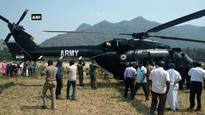Army helicopter makes unscheduled emergency landing in Tamil Nadu's Vellore