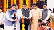 Palghar dist office to be one-of-its-kind