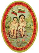 South Mumbai exhibition to feature rare textile mill labels, colourful chromolithographs