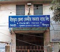 Birbhum cooperative bank back on feet
