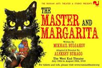 The Russian Arts Theater and Studio Brings The Master and Margarita to West End Theater in NYC