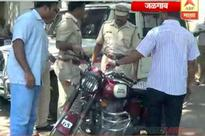 Police confiscate Royal Enfield Bullet because it is too loud  Video