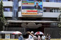 BSE Sensex gains more than 1 pct on insurers buying; HDFC Bank share price rises
