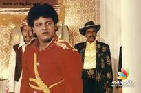 Muththanna again, Shivanna 23 years old cinema