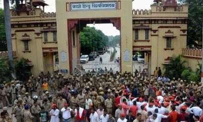 Judicial probe ordered into BHU violence