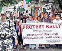 Arunachal BJP protests against China's renaming move