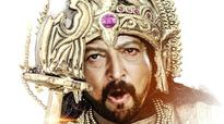 Nagarahavu movie review: No antidote can save from its bite