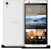 HTC launches One E9s with 5.5-inch display