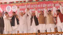 JD(U) and RLD announce plans of UP alliance, attack Mulayam and Modi