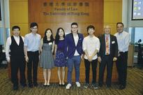 The University of Hong Kong and University College London launch Dual Degree Programme in Law