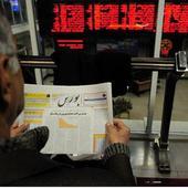 Tehran Stock Exchange Index Hits 9-Month High