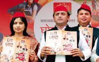 Mulayam skips the launch of SP election manifesto