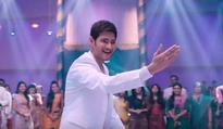 'Brahmotsavam' theatrical rights: Mahesh Babu's film to beat Pawan Kalyan's 'Sardaar Gabbar Singh' record