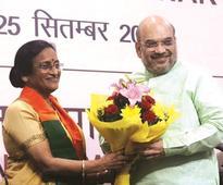Major jolt for Congress as senior leader joins the BJP