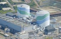 Bill for Japan's Fukushima cleanup to double to $201 billion - source