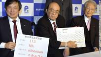 Asia's first periodic table entry named after Japan