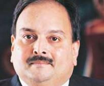 PNB scam: Odisha to review Gitanjali group's Rs 6-bn jewellery park project