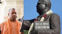 True story: Yogi Adityanath says PM Modi's demonetization idea was inspired by BR Ambedkar