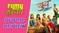 Youth Badal Ghadvaychi Takad Public Review Marathi Movie 2016 Vikram Gokhale, Neha Mahajan