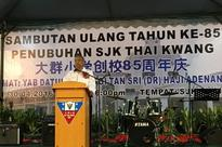Sarawak polls: Adenan wants Chinese in state government