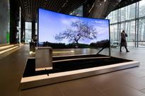 Product Displays Inside A Samsung Electronics Co. Store Ahead Of Fourth-Quarter Results