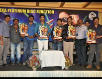 Photos: Nagarjuna's Greeku Veerudu - Platinum CD celebrations