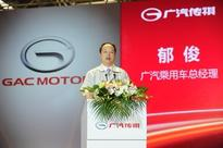 The completion of phase II factory marked a new start of GAC Motor