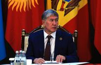 Kyrgyz President Wants Foreign Military Bases Out