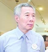 Singapore PM, sister in spat over dynasty
