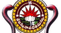 Andhra University to hold international symposium on social business concepts in Jan
