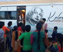 Grand reception awaits Kalam Sandesh Vahini in Bengaluru