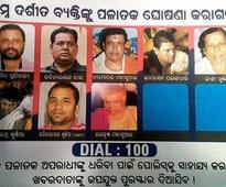 Odisha police put up posters of 8 absconding servitors of Shree Jagannath Temple