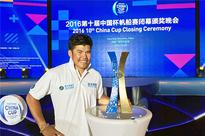 Zhanjiang's Wu Shifu sails to success at 10th China Cup