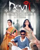 Devi first poster: Prabhu Dheva is flanked by Tamannaah in two striking appearances