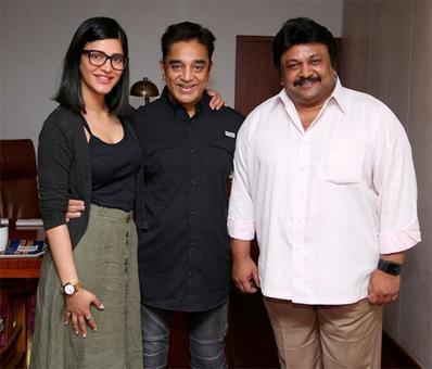 Tamil film industry overjoyed with Chevalier Kamal Haasan