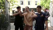 Thailand shrine bombing suspects complain of mistreatment