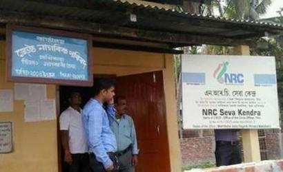 Assam recognises 1.9 crore as citizens in first NRC draft