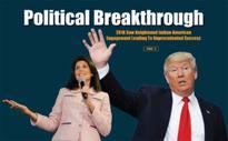 Political Breakthrough