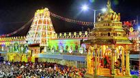 TTD told to release Rs 5 crore for private temple
