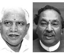 BSY, KSE row: RSS to meet on Tuesday
