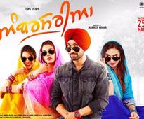 'Ambarsariya' movie review by audience: Live update