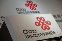 China Unicom counts Alibaba, Tencent among investors in drive to raise $ 10 billion