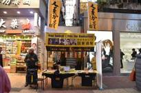 Missing bookseller 'detained for circulating banned books in China': Lu