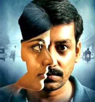 Review: Kutrame Thandanai is an interesting crime thriller